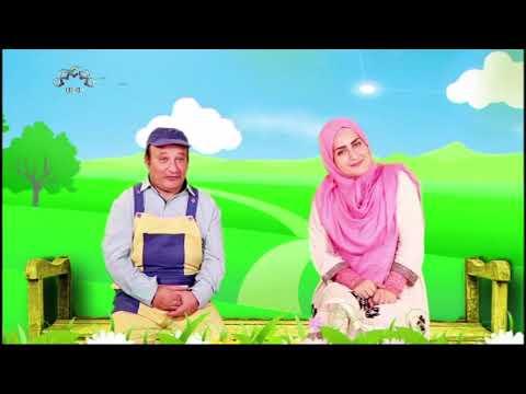 [29Apr2019] بچوں کا خصوصی پروگرام - قلقلی اور بچے - urdu