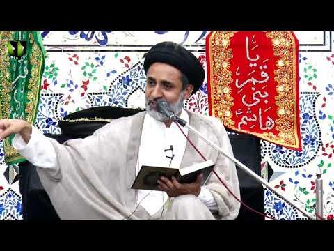 [2] Tafser-e-Quran : سورہ البقرہ کی منتخب آیات | H.I Muhammad Haider Naqvi | Mah-e-Ramzaan 1440 -