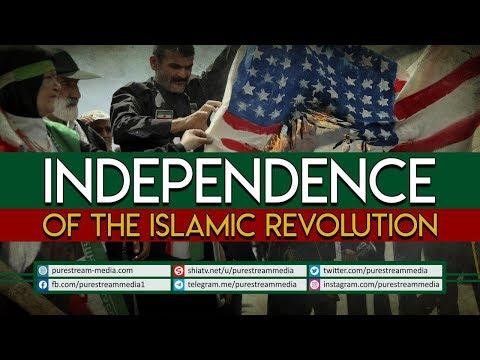 Independence of the Islamic Revolution   Leader of the Muslim Ummah   Farsi Sub English