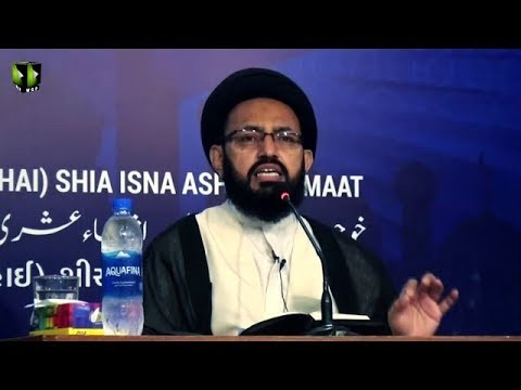 [Lecture] Topic: جوان، ماہِ رمضان اور امام زمان    H.I Sadiq Taqvi   Mah-e-Ramzaan 1440