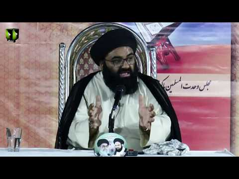 [10] Ma\'arif Quran : Surah Muhammad saww | H.I Kazim Abbas Naqvi | Mah-e-Ramzaan 1440 - Urdu