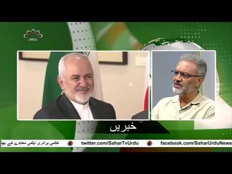 [18 May2019] ایرانی عوام اچھی طرح جانتے ہیں کہ انہیں امریکا کے مقابلے می