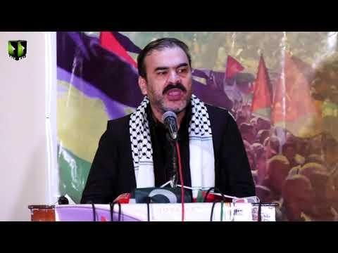 [Al Quds Conference 2019] Janab Israar Abbasi | Mah-e-Ramzaan 1440 - Urdu