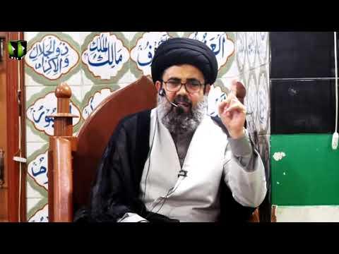 [Lecture 4] Topic: فلسفۂ غیبت | H.I Ahmed Iqbal Rizvi | Mah-e-Ramzaan 1440 -...