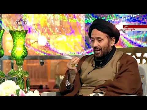 [22 May2019] خصوصی پروگرام:  ماہ خدا راہ رضا  - 16 رمضان المبارک -urdu