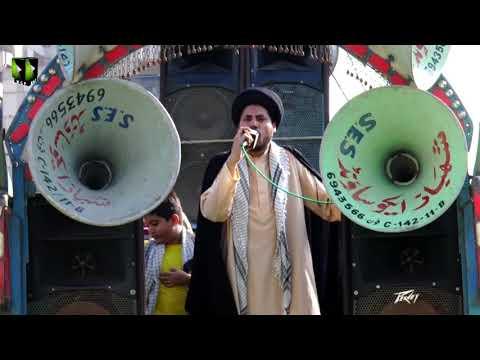 [Markazi Youm AL-QUDS Rally 2019]  Speech: Moulana Haider Ali Jafri   Karachi - Urdu