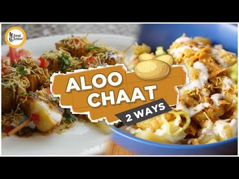 [Quick Recipe] Aloo Chaat 2 Ways (Iftar Special Recipe) - English Urdu