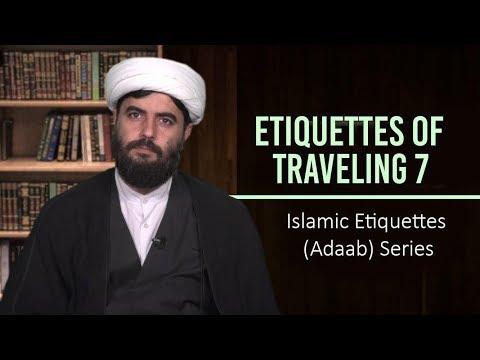 Etiquettes of Traveling 7   Islamic Etiquettes (Adaab) Series   Farsi Sub English
