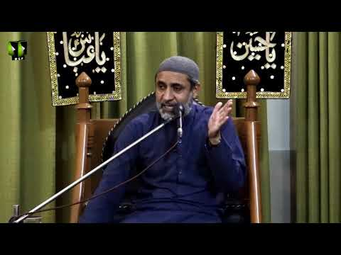 [Lecture 1] Topic:  امام زمانہ عج اور قرآن | H.I Muhammad Haider Naqvi | Mah-e-Ramzaan 1440 - Urdu