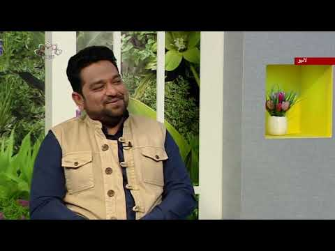 [03 Jun 2019] موضوع: ایک دوسرے کے کام آنا - نسیم زندگی -urdu