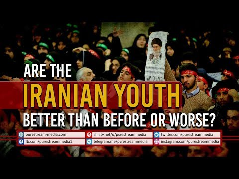 Are the Iranian Youth Better Than Before Or Worse? | Leader of the Islamic Revolution |...