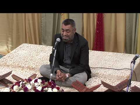 Affinity with the Holy Quran 2019 | Qari Rahim Hanafi - Arabic
