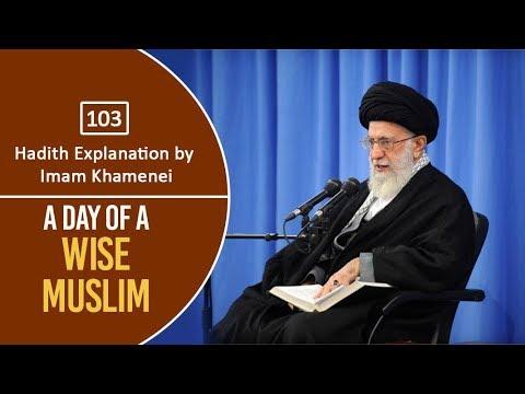 [103] Hadith Explanation by Imam Khamenei   A Day of a Wise Muslim   Farsi Sub English