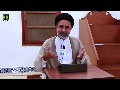[26] Dars Quran   H.I Syed Muhammad Haider Naqvi -  01 January 2019 - Urdu