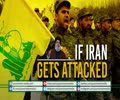 IF IRAN GETS ATTACKED   Sayyid Hasan Nasrallah   Arabic Sub English