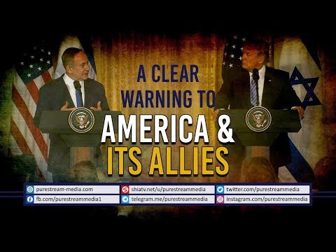 A Clear Warning to America & Its Allies   Leader of the Islamic Revolution   Farsi Sub English