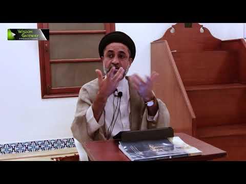 [28] Dars Quran   H.I Syed Muhammad Haider Naqvi -  03 January 2019 - Urdu