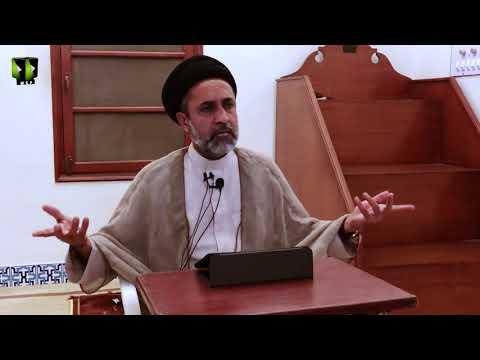 [29] Dars Quran   H.I Syed Muhammad Haider Naqvi -  04 January 2019 - Urdu