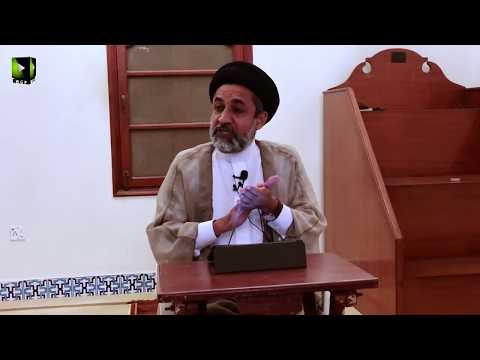 [30] Dars Quran   H.I Syed Muhammad Haider Naqvi -  25 January 2019 - Urdu