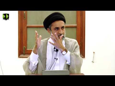 [31] Dars Quran   H.I Syed Muhammad Haider Naqvi -  26 January 2019 - Urdu