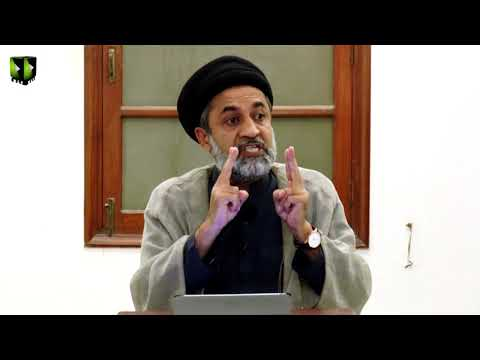 [33] Dars Quran   H.I Syed Muhammad Haider Naqvi -  28 January 2019 - Urdu