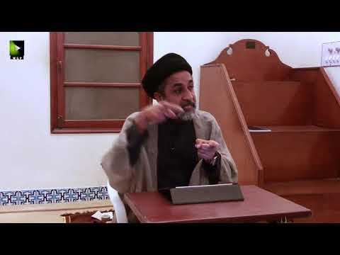 [34] Dars Quran   H.I Syed Muhammad Haider Naqvi -  29 January 2019 - Urdu