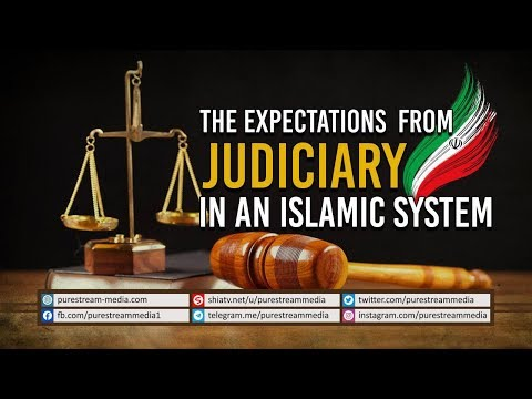 The expectations from Judiciary in an Islamic System   Leader of the Islamic Revolution   Farsi Sub English