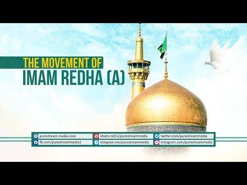 The Movement of Imam Redha (A)   Ayatollah Khamenei   Farsi Sub English