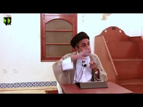 [35] Dars Quran   H.I Syed Muhammad Haider Naqvi -  30 January 2019 - Urdu