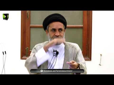 [36] Dars Quran   H.I Syed Muhammad Haider Naqvi -  31 January 2019 - Urdu