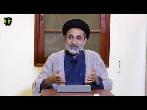 [37] Dars Quran   H.I Syed Muhammad Haider Naqvi -  01 March 2019 - Urdu
