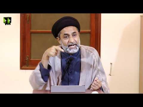[38] Dars Quran   H.I Syed Muhammad Haider Naqvi -  02 March 2019 - Urdu