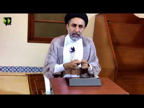 [39] Dars Quran   H.I Syed Muhammad Haider Naqvi -  03 March 2019 - Urdu
