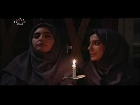 [ Irani Drama Serial ] Stayesh | ستائیش - Episode 01 | SaharTv - Urdu
