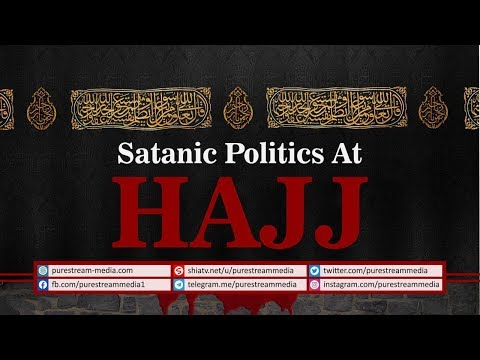 Satanic Politics At Hajj | Exposing Saudi Agenda | Farsi Sub English