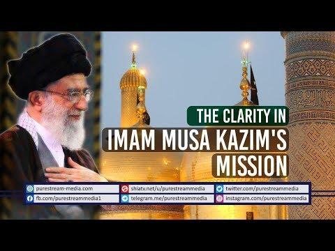 The Clarity in Imam Musa Kazim\'s Mission   Ayatollah Khamenei   Farsi Sub English
