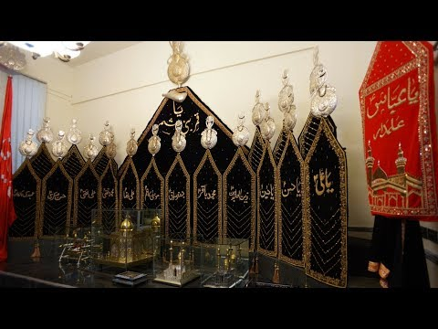 [Majlis 05]  Molana Muhammad Raza Dawoodani at Al Sadiq Trust. Muharram 1441/2019 Urdu