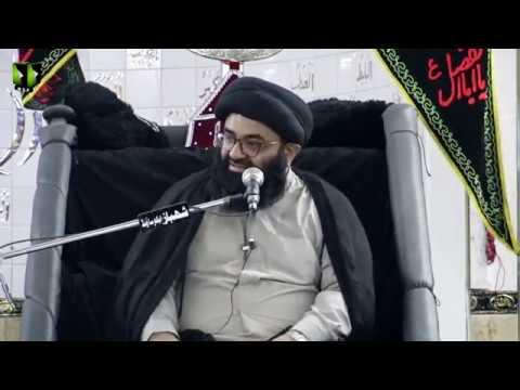 [05] Topic: Maqsad e Karbala Aur Ahad e Hazir | H.I Kazim Abbas Naqvi | Muharram 1441/2019 - Urdu
