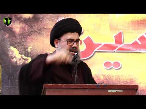 [YOUM-e-HUSSAIN AS] Ahmed Iqbal Rizvi | FUUAST | Muharram 1441/2019 - Urdu