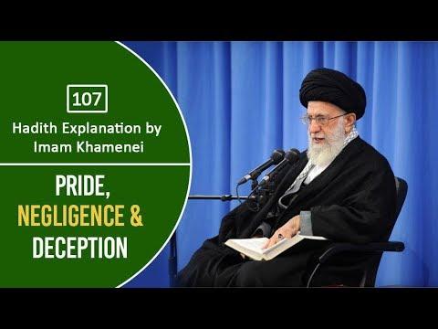 [107] Hadith Explanation by Imam Khamenei | Pride, Negligence & Deception | Farsi...