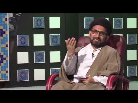 فقہ اور زندگی - خمس کیا ہے ؟ - 22 ستمبر 2019 - Urdu