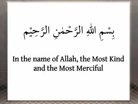 Munajaat al-Mu\'tasimeen Arabic