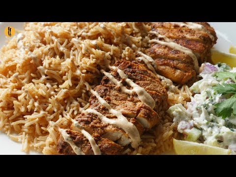 [Quick Recipe] Shawarma Rice Platter - English Urdu