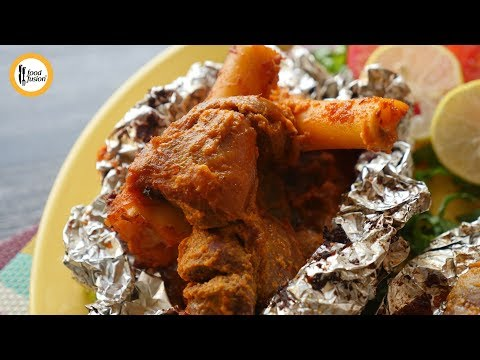 [Quick Recipe] Mutton Tandoori Roast - English Urdu