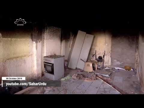 عراق میں صدر سٹی پر مارٹر حملہ اور فائرنگ   - 06 اکتوبر 2019 - Urdu