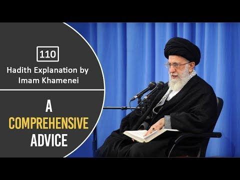 [110] Hadith Explanation by Imam Khamenei | A Comprehensive Advice | Farsi Sub English