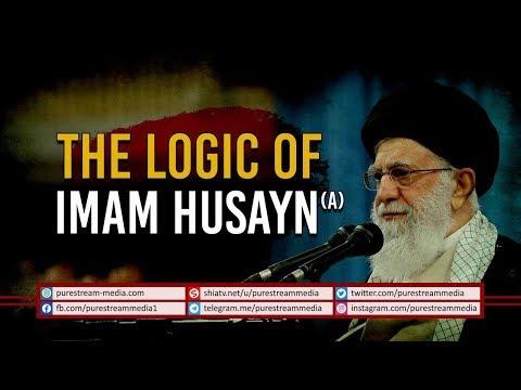 The Logic of Imam Husayn (A)   Ayatollah Sayyid Ali Khamenei   Farsi Sub English