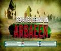 I Remained Behind On Arbaeen   Mesam Motie   Farsi Sub English
