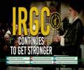 IRGC Continues To Get Stronger   Farsi Sub English