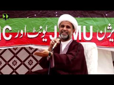 [Youm-e-Hussain as] Moulana Dr. Aleem Shiekh |  Jinnah Hospital | Safar 1441 - Urdu